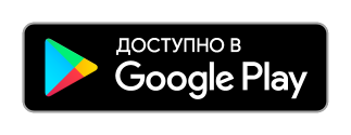 google-play-badge_(1)