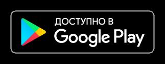 google-play-badge_(1)